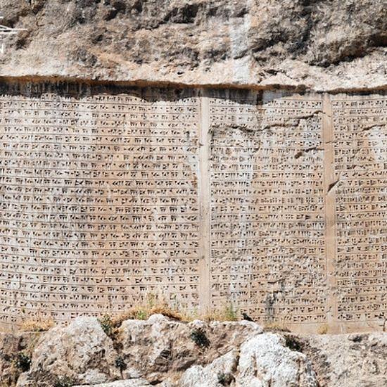 babylonialainen saippuaresepti (1)
