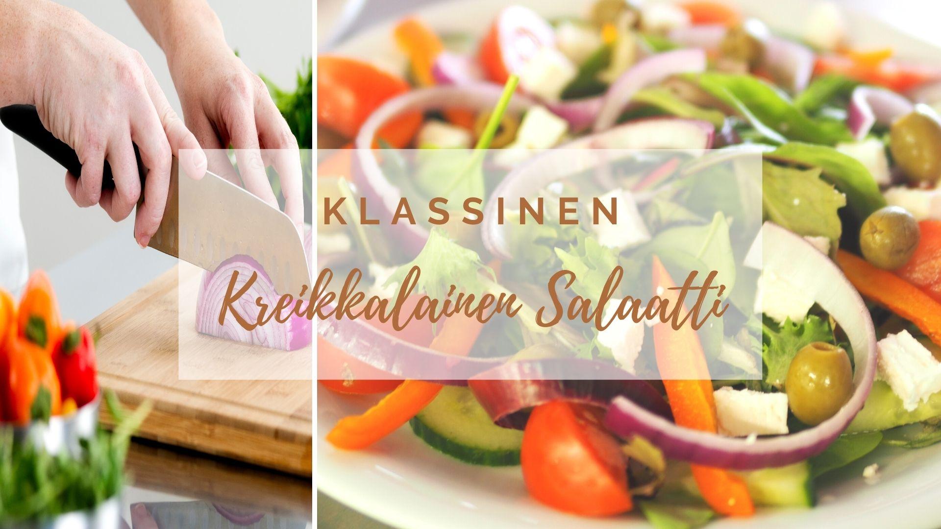 Kreikkalainen salaatti, joka sisältää tomaatti, oliivia, punasipulia ja vihreää salaattia.